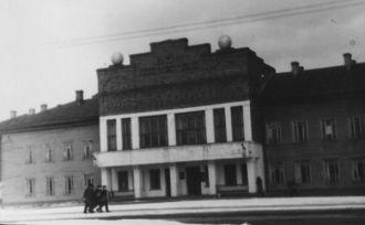 Старые фото сокола вологодской