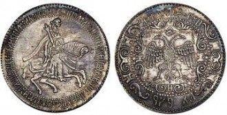 20 евроцентов 1999 года цена