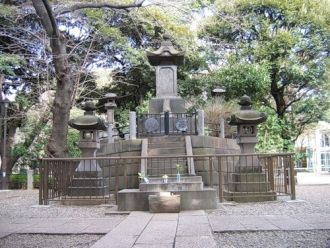 Монумент Tomb Site of the Shogi-Tai Sold