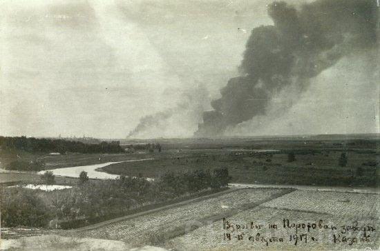 Картинки по запросу фото казанской катастрофы пороховой завод 1917